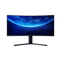 双11预售 : MI 小米 曲面显示器 34英寸 VA显示器(3440×1440、1500R、144Hz、FreeSync)