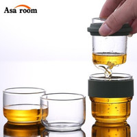 Asa room 玻璃旅行茶具套装