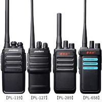 PULAS 普乐仕 PL-289  对讲机 小型民用手持机