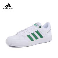 adidas阿迪達斯男子網球系列四季款輕便透氣帆布網球鞋DB0397