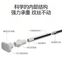 依爾 免打孔室內伸縮桿 可伸縮55-80cm