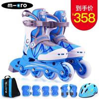 m-cro 米高 轮滑鞋儿童溜冰鞋滑板车护具全套装