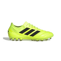 阿迪达斯官方 adidas COPA 19.1 AG 男子足球鞋EF9008