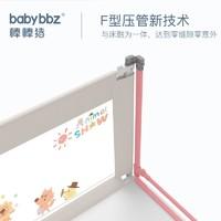 babyBBZ棒棒猪床围栏 婴儿防摔床护栏儿童护栏防掉床升降床围大床