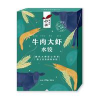 船歌鱼水饺 牛肉大虾水饺370g