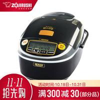 象印(ZO JIRUSHI) 象印电饭煲日本原装进口七段IH压力电磁加热3L电饭锅STH NP-STH10C(3-6人份)