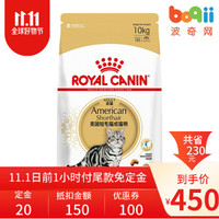 ROYAL CANIN 皇家 ASA31 美国短毛猫成猫粮 10kg