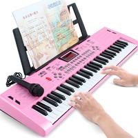 八度宝贝 电子琴儿童音乐玩具 61键公主粉