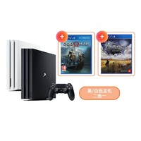 SONY 索尼 PlayStation4 Pro(PS4 Pro)游戏主机 1TB +《战神4》+《最终幻想15》