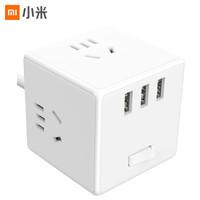 MIJIA 米家 魔方转换器 有线版(USB*3)