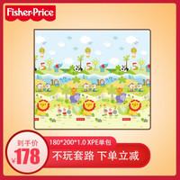 费雪(Fisher-Price)婴儿PVC爬行垫可折叠拼接XPE环保加厚爬爬垫费雪智慧花园180*200*1.0单包