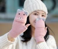 欢瑾  F0008 女士卡通针织翻盖手套