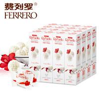 双11预售 : FERRERO ROCHER 费列罗 拉斐尔白球椰蓉 48粒