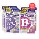 DHC 蝶翠诗 蓝莓萃取颗粒60日份+控油祛痘维生素B族片120日