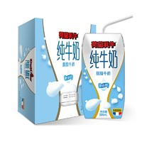 88VIP:荷兰乳牛 脱脂牛奶 原味 200mL*12盒 *4件