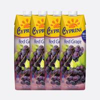 Cyprina 塞浦丽娜 葡萄汁 1L*4瓶 *2件