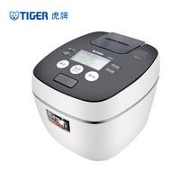 历史低价:TIGER 虎牌 JPB-G10C(WA) IH电饭煲 3L