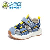 大黄蜂 男童凉鞋