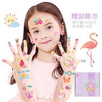 儿童纹身贴 指甲贴 赠卸除巾 三款可选