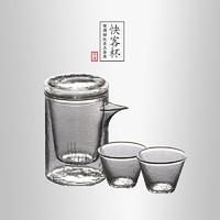 当当优品 便携式一壶二杯锤目纹玻璃茶具套装 快客杯 光阴系列
