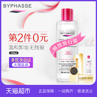 BYPHASSE蓓昂斯 眼脸温和卸妆水 100ml