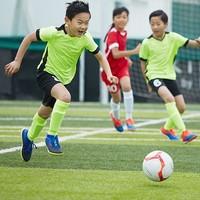 双11预售 : DECATHLON 迪卡侬 2586738 儿童高帮足球鞋