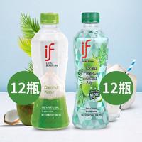 双11预售 : IF 泰国椰子水 组合装