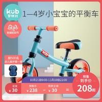 KUB可优比儿童滑行车宝宝无脚踏1-3-6岁溜溜车学步平衡车
