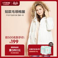 十月妈咪孕妇装冬款孕妇棉袄中长款韩版外套连帽棉服