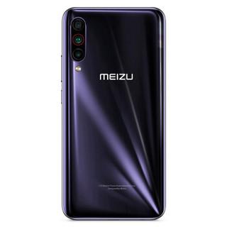 MEIZU 魅族 16T 智能手机 6GB+128GB 全网通 鲸跃蓝