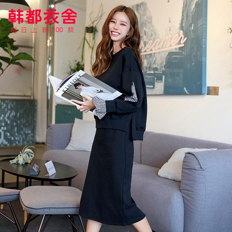 HSTYLE 韩都衣舍 LZ9076 女士卫衣半身裙休闲套装