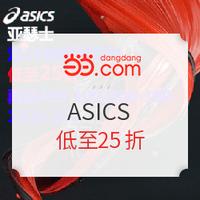 促销活动:当当网 ASICS旗舰店 双11价提前购