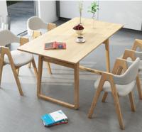 贝坦达 北欧现代简约白蜡木餐桌 (单桌1.6m)