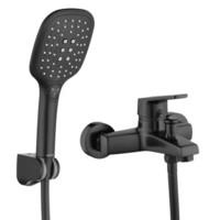 双11预售:ARROW 箭牌卫浴 AE3220A-JZ  淋浴花洒套装 黑色
