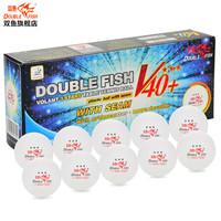 双鱼DOUBLE FISH 白色三星V40 展翅比赛用球 有缝乒乓球 10只装