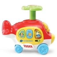 Vtech 伟易达 儿童玩具 滑行直升机