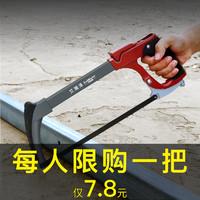 強力鋼鋸架家用手工小鋼鋸手鋸木工工具金屬鋸條鋸弓鋸子拉花劇子
