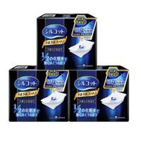 尤妮佳舒蔻1/2型化妆棉40片(日本原装进口) 3盒