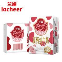 兰雀 高钙纯牛奶 200ml*24盒
