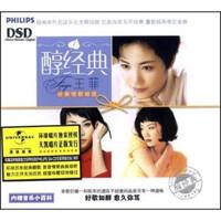 《醇经典王菲:醇经典》(CD)