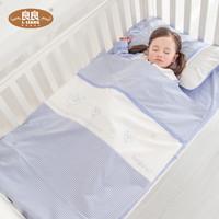 良良 嬰兒被套單件四季棉質寶寶用品新生兒床品保暖幼兒園小被子