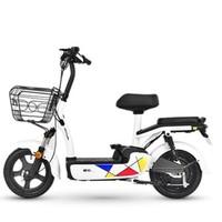 限地区:AIMA 爱玛 TDT1067Z 小蜜豆电动车48V简约踏板车