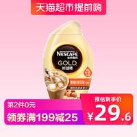雀巢金牌冰咖师焦糖玛奇朵125g/瓶 *3件
