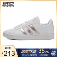 adidas 阿迪達斯 GRAND COURT BASE 女子網球鞋