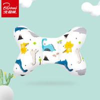 北极绒 婴儿枕头纯棉车载枕宝宝定型枕0-1岁防偏头枕头 萌恐龙