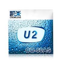 凱米鏡片1.74U6防藍光近視眼鏡片U2膜層發水膜高度數網上配鏡2片