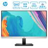 HP 惠普 24MQ 23.8英寸 IPS顯示器(2K、99%sRGB)