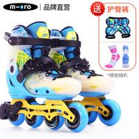 m-cro米高溜冰鞋儿童男女全套装轮滑鞋初学休闲花式可调高端平花鞋