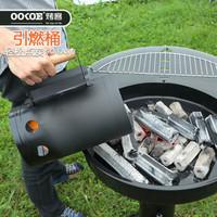 OOOE 快速点炭桶 户外工具 引燃木炭烧烤炉点火