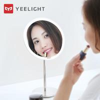 Yeelight 高清感应化妆镜